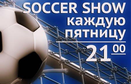 Soccer_Show.jpg