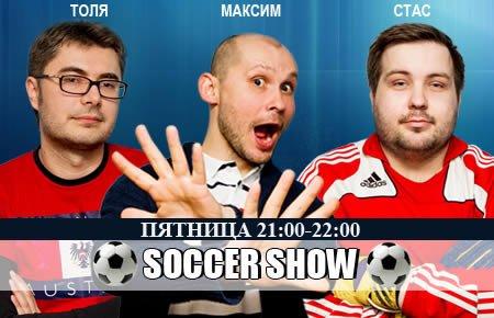 soccershow