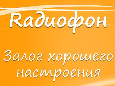 priemnik_radio13.gif